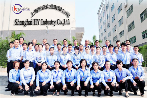 hyindustry special alloy factory team member