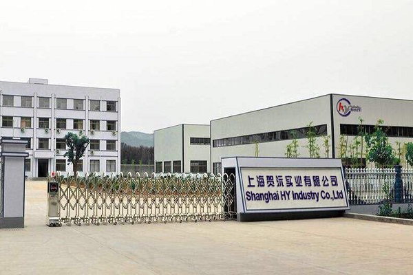 hyindustry special alloy factory and office building