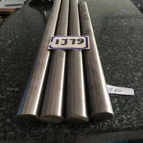 1J79 bars