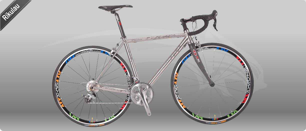 Alloy bicycle