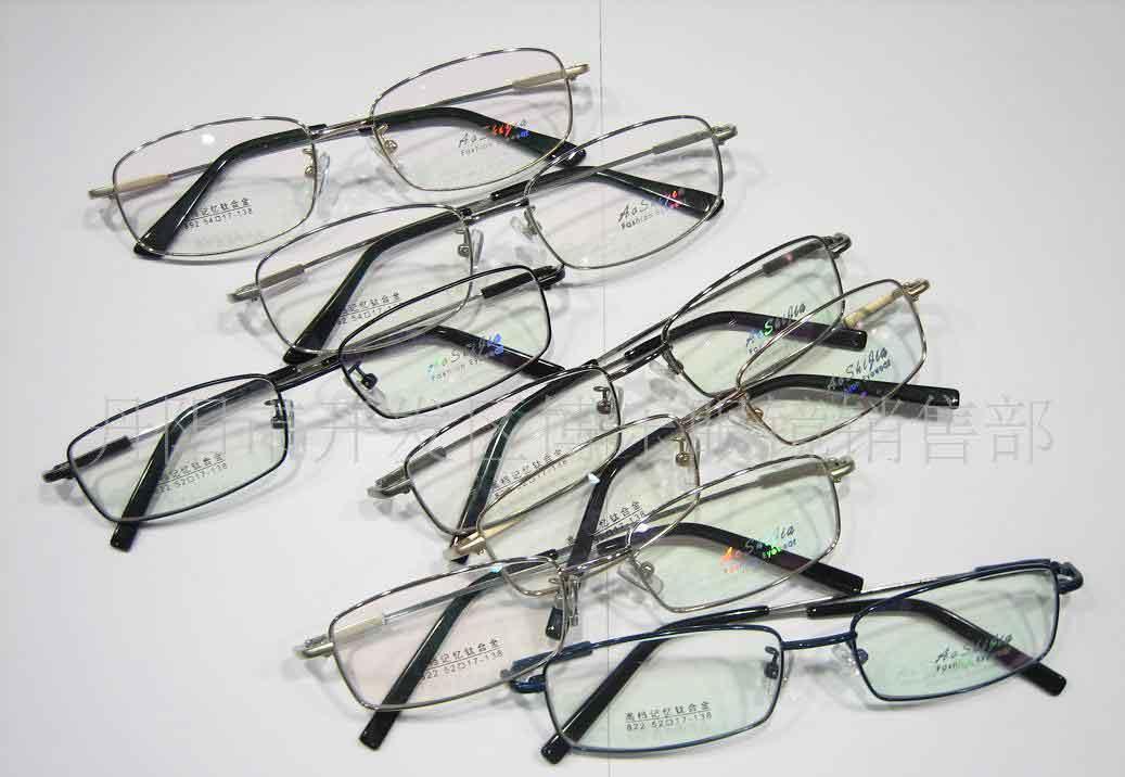 Glasses material