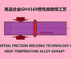 welding tech