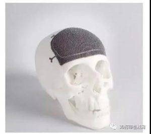 PREP 3D printing