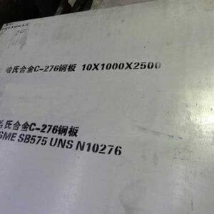 C276 plate