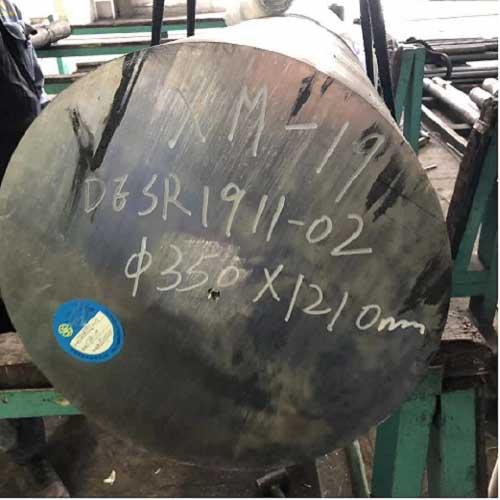 Nitronic 50 Forging round bar-a