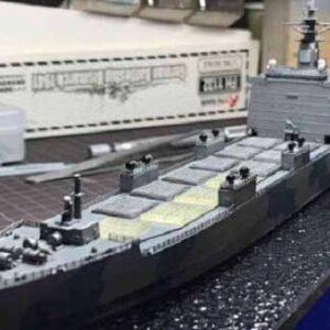 titanium alloy materials for destroyer