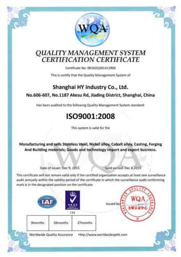 HY-ISO-certificate