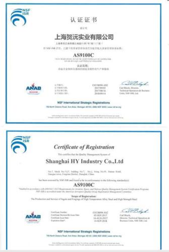 International-aviation-space-quality-system attestation